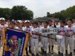 【育成】第20回みずほ台年少野球大会 優勝
